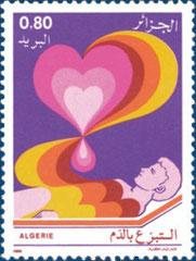 Campañas en favor de la Donación de Sangre: Sangre y Productos Sanguineos, Año 1986.