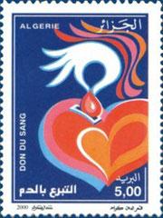 Donantes de Sangre, Composición simbólica. Año 2000.