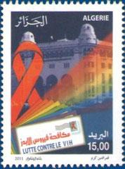 Lutte contre le VIH/SIDA. Día de emisión: 30 de Junio de 2011.