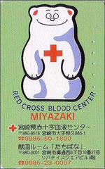 TC Japon - Ours CROIX ROUGE - RED CROSS blood center Japan phonecard - ROTES KREUZ - 45.