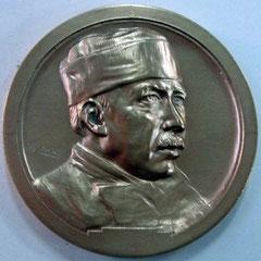 4. Frente Medalla Dr. Luís Agote, Premio Bienal, 1960?.