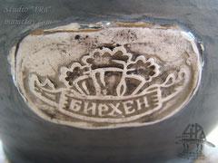 15-20.  Гончарный горшочек с логотипом ресторана.