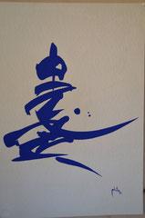 CALLIGRAPHIES OCCIDENTALES 3 - Philogo Artiste Plasticien