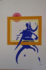 CALLIGRAPHIES OCCIDENTALES 1 - Philogo Artiste Plasticien