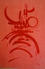 CALLIGRAPHIES OCCIDENTALES 5 - Philogo Artiste Plasticien