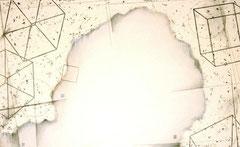 水面に見えるアングルⅣ W1062×D654×H25㎜