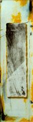 森の座標Ⅰ 658×188㎜