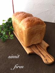 「イギリス食パン」