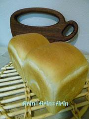 ⑨ 「山形食パン」