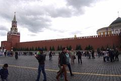 L'enceinte du Kremlin vue de la Place Rouge.