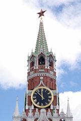 La tour Spaskaïa