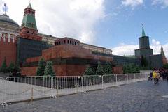 Le mausolée et la tour Sénatskaïa
