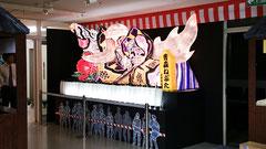 2013(平25)年 株式会社昭和 「鏡獅子」