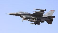 USAF 91-0481 SP F-16DJ 480 FS