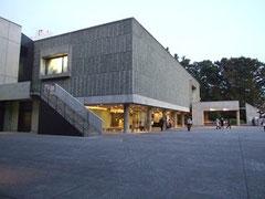 Musée d'art occidental Tokyo architecte Le Corbusier