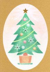 ツリー(クリスマスカード)
