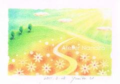 花咲く希望の丘