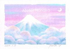 雲海の富士
