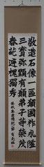 千葉県安房西高等学校2年 奈良田 有亮