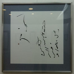 島﨑 久美子