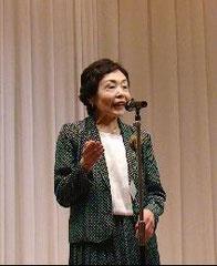 閉会の辞 柴崎碧秋副理事長