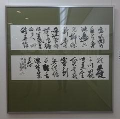片芝 青邦