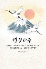酉年年賀状デザイン 羽ばたく鶴と富士山のイラスト