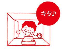 郵便局 年賀プロモーション キャラクター制作