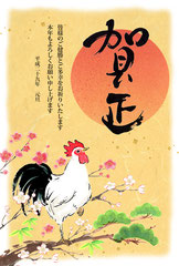 酉年年賀状デザイン 賀正の筆文字と鶏のイラスト