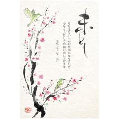 年賀状素材集『和の趣』掲載 年賀状デザイン 梅と鶯のイラスト