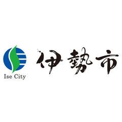 筆文字による伊勢市ロゴタイプデザイン