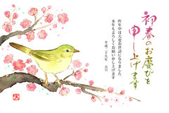酉年年賀状デザイン 梅と鶯のイラスト
