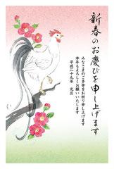 酉年年賀状デザイン 尾長鶏のイラスト
