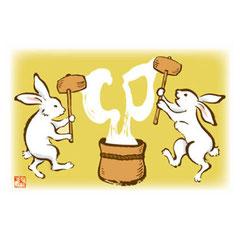 兎の餅つき 年賀状素材集『上撰 美麗年賀状』掲載 年賀状デザイン 兎の餅つきのイラスト