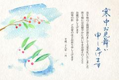 年賀状素材DVD-ROM『筆まめ』収録作品 寒中見舞いデザイン 雪うさぎのイラスト