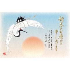 年賀状素材集『上撰 美麗年賀状』掲載 年賀状デザイン 日の出と鶴のイラスト