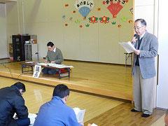 区長による活動報告発表。