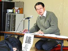 議長の青木さん、見事な采配でした。