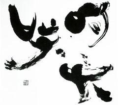 呵々大笑   Zen word-kakataisyo 90×90