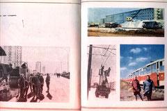 """Строительство первый линий. Из книги """"КАМАЗ-72"""""""