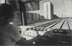 Водитель Анна Канцелярова. 1976 год.