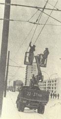 Монтаж контактной сети. Зима 1972 года.