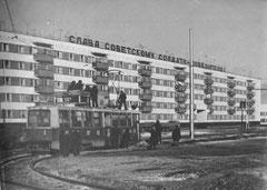 Отладка контактной линии перед пуском трамвая в Новый город. 1976 год.