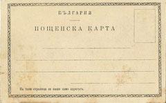 """П. Д. Г.  21. Мината """"Принцъ Борисъ"""" при Трѣвна. - La mine de Pritz-Boris près de Trevna. (1б)"""