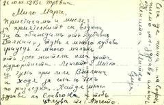 8 - Трѣвна  Горната махала съ кѫщата на П. Р. Славеиковъ  1940  (б)