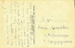 56 - Изгледъ отъ Трѣвна  1938  (б)