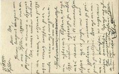 39 - Край долната часть на гр. Трѣвна  1930  (б)