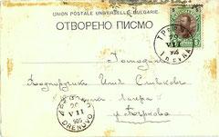 Желѣзенъ пѫтъ при камено-въгленитѣ мини въ Трѣвненския балканъ.  (б)