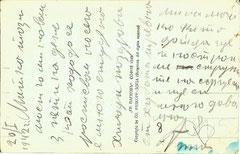 32 - Изъ Курорта Трѣвна  1940  (б)