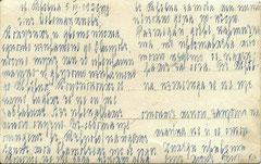 Гр. Трѣвна   Гарата (1б)